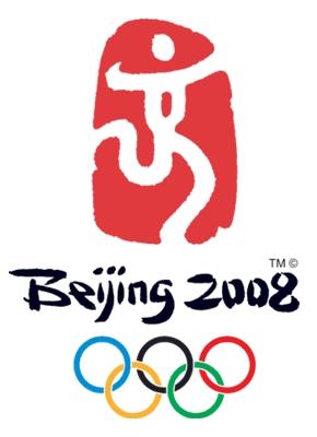 File:BeijingLogo.jpg