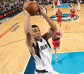 File:Player profile Gerald Green.jpg