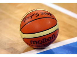 File:Beijing-basketball 270x200.jpg