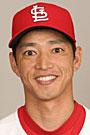 File:Player profile So Taguchi.jpg