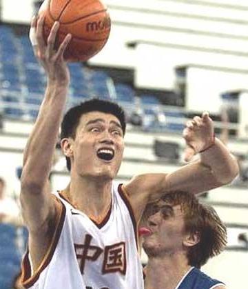 File:Yao.jpg