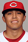 File:Player profile Daniel Ray Herrera.jpg