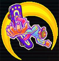 Ori - Emblem