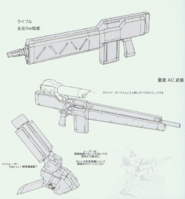044ac weapons