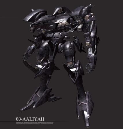 AALIYAH1.jpg