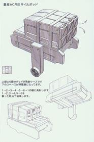 Solarwind missile