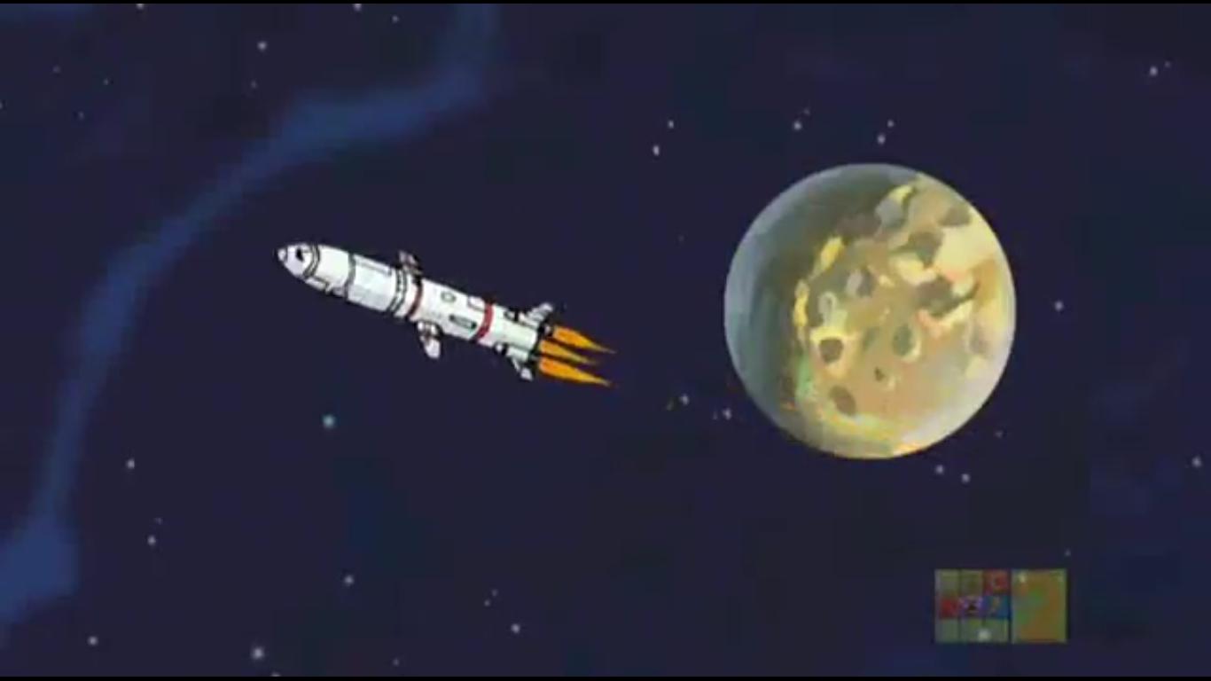 Image - Rocket Ship.png