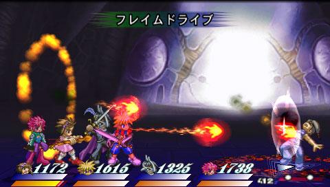 File:Flame Drive (ToD2).jpg