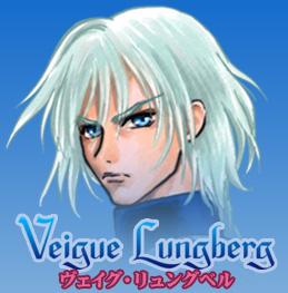 File:Veigue Portrait.jpg
