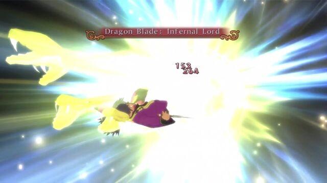 File:Dragon Blade - Infernal Lord (ToV).jpg