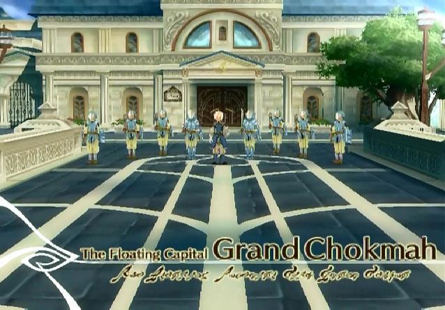 File:Grand Chokmah (TotA).jpg