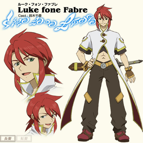 File:Anime Concept Luke 2.jpg