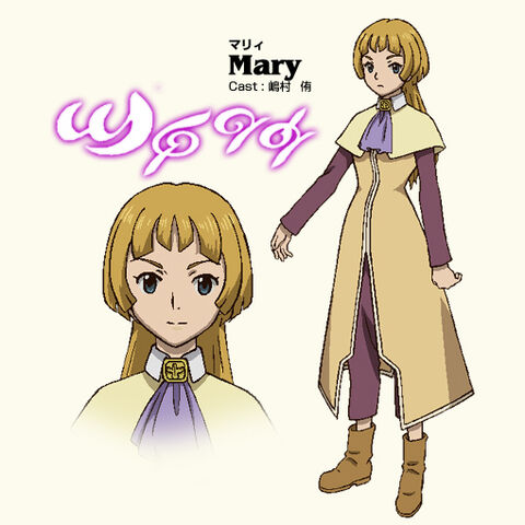 File:Anime Concept Mary.jpg