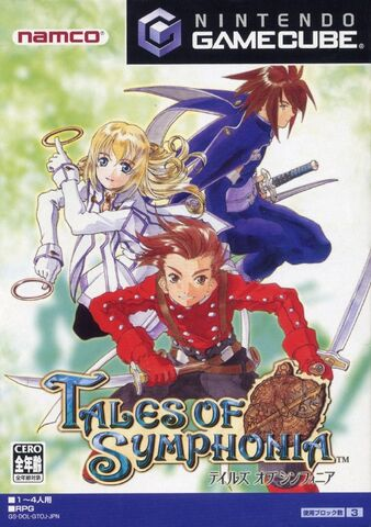 File:ToS NGC (NTSC-J) game cover.jpg