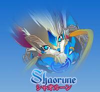 Shaorune Portrait