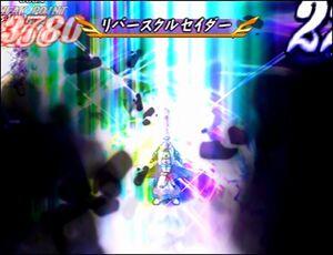 Rebirth Crusader (ToD PS2)
