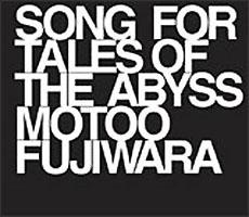 File:Song for TotA.jpg