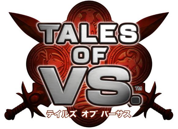 File:ToVS Logo.jpg