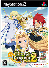File:ToF-v2 Luke PS2 (NTSC-J) game cover.jpg