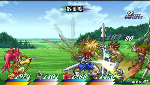 File:Chirihajin (ToD2).jpg