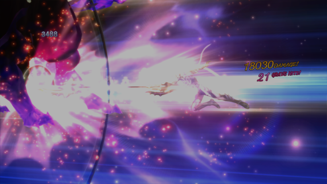 File:Form Destroyer (ToX2).png