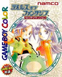 ToP-ND GB (NTSC-J) game cover