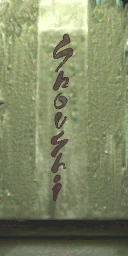 0x0500184C