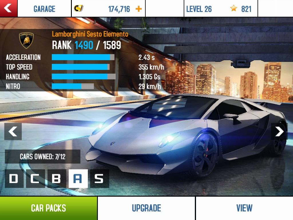 Lamborghini Sesto Elemento\Gallery