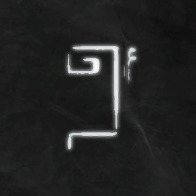 File:ACU Nostradamus Symbol 8.png