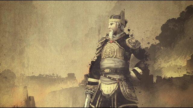 File:Vengeance China (2).jpg