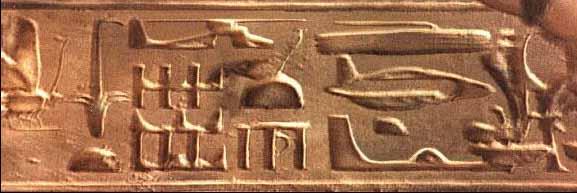 File:Hieroplanes trolling.jpg