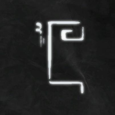 File:ACU Nostradamus Symbol 16.png