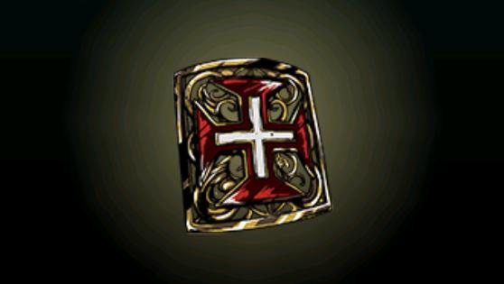 File:ACP Treasure Magdalena Emblem.png