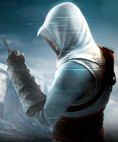 File:Altaïr ACR GI.png