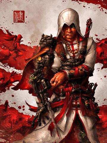 File:Assassin by JamesNG.jpg