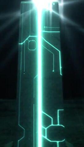 File:Vault pedestal.jpg