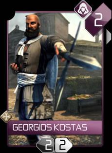 File:ACR Georgios KostasCard.png