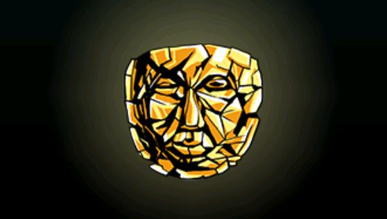 File:ACP Treasure Ancient Mask.png