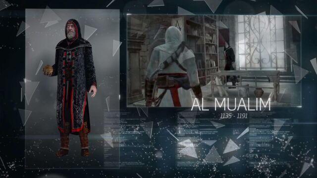 File:ACRG Berg's Inspiration - Al Mualim.jpg