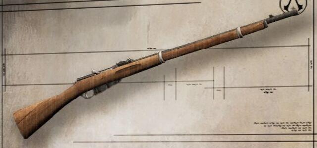 File:ACCR DB Mosin Nagant Carbine.jpg
