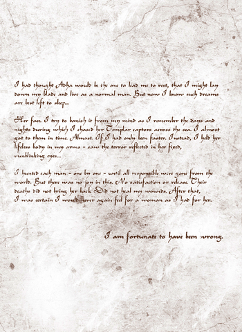 File:Codex P7 v.png
