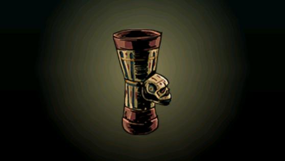 File:ACP Treasure Skull Goblet.png