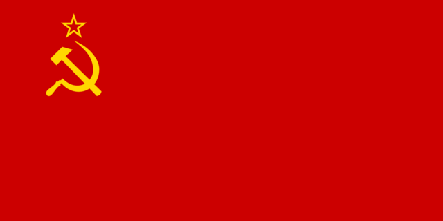 File:Flag of Soviet Union.png