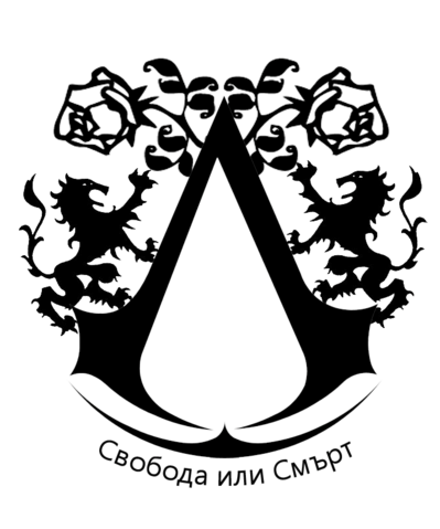 File:BG Assassin insignia 2.png
