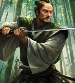 ACM Oda Nobunaga