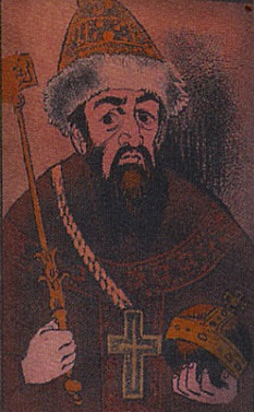 File:ACTC Ivan the Terrible painting.jpg