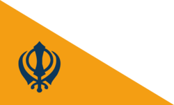 Flag of Sikh Empire