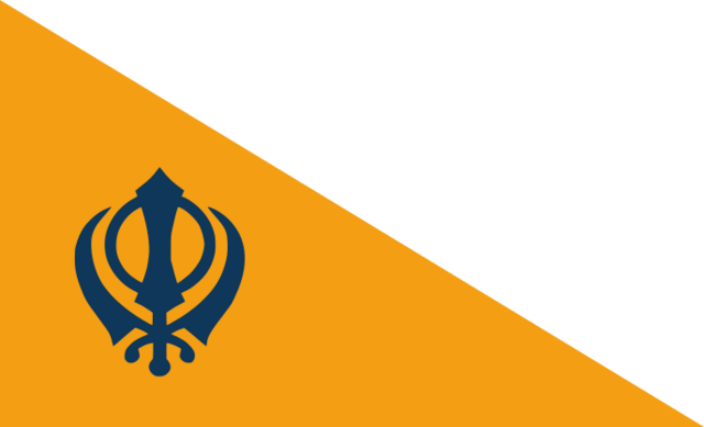File:Flag of Sikh Empire.png