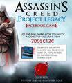 ACPL promo code.png