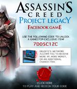 ACPL promo code